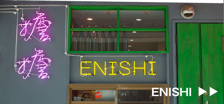 ENISHI(えにし)